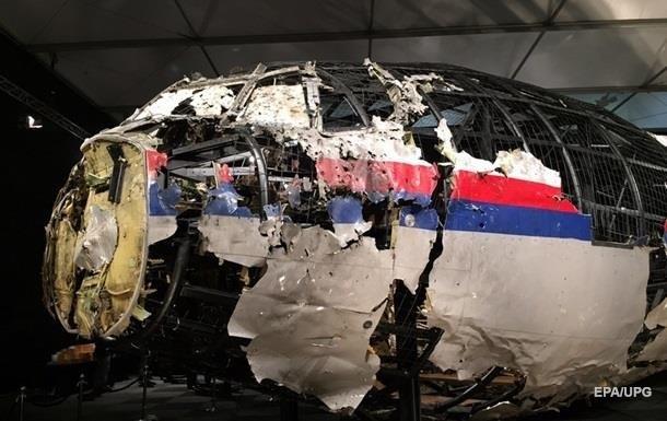 Россия передала следователям новые данные по MH17