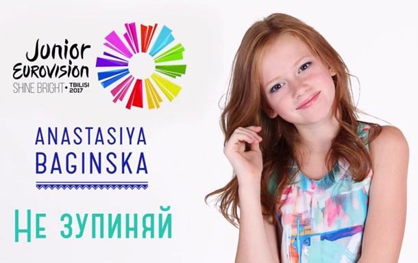 Украина выбрала участницу детского Евровидения