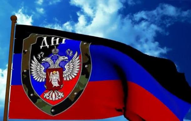 На празднике в Болгарии развернули флаг ДНР