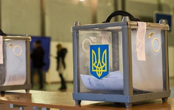 Выборы в ОТГ - фикция или управляемая манипуляция?
