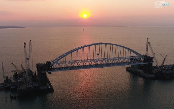 В РФ заявили об установке арки на Керченский мост