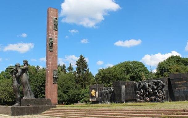 Монумент Слави як камінь розбрату