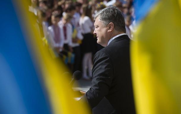 СБУ расследует два покушения на Порошенко