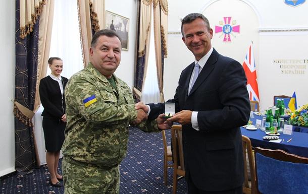 Британия готова помогать армии Украины