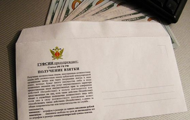 В России художник создал специальные конверты для взяток