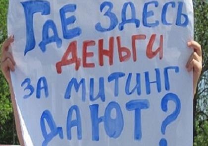 Мини-майдан имени нардепа Лещенко