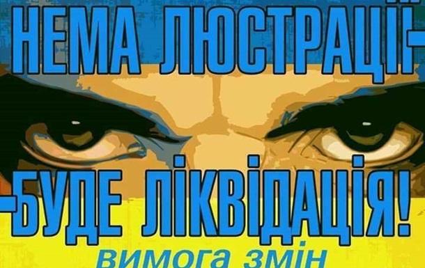 Мінкульт України блискуче переграв ФСБ!