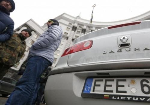Нахабні євробляхарі заблокували центр Києва