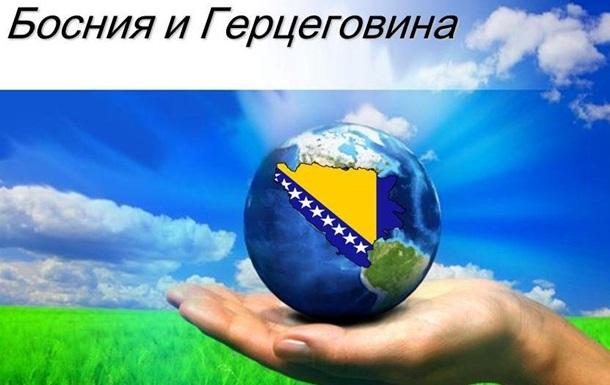 Босния, Герцеговина и плоская Земля