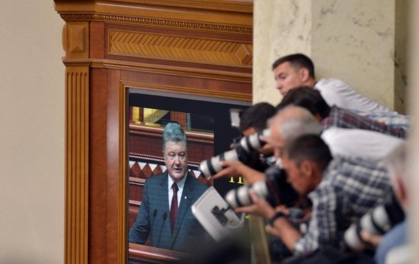 Порошенко назвал два сценария развития Украины