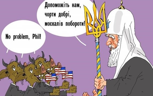 «УПЦ КП никогда не признают в православном мире», - представитель КПЦ Эммануил