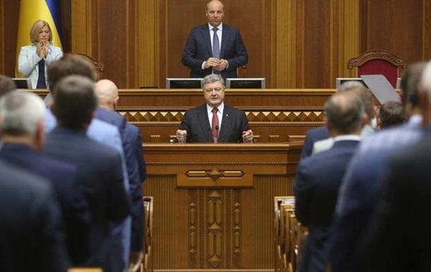 Про що промовчав Президент України