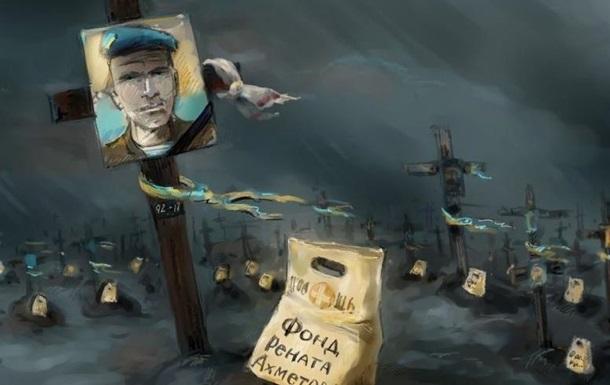 Інформаційні битви за українське Запоріжжя
