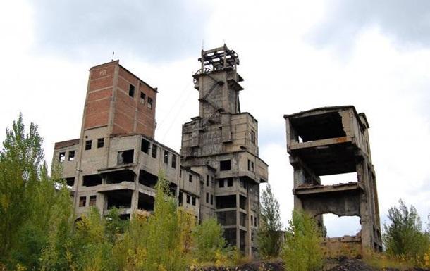 Бомба замедленного действия: закрытие шахт и экологическая катастрофа Донбасса