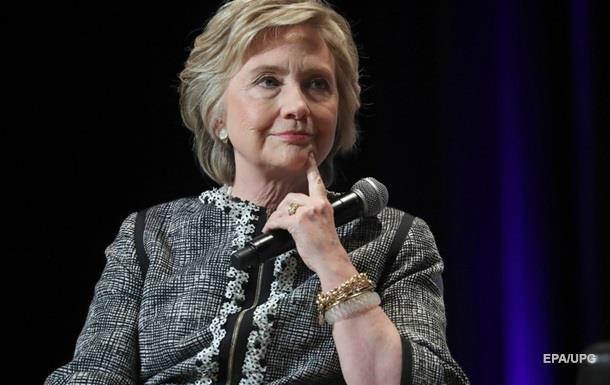 Хиллари Клинтон больше не хочет быть президентом