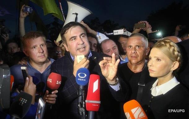 МВД: Границу с Саакашвили пересекли пять нардепов