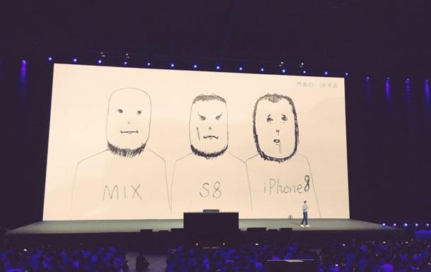 Xiaomi висміяла iPhone на презентації свого флагмана