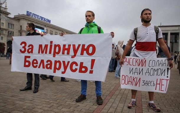 «Російський солдат, іди додому, горілки тут нема»