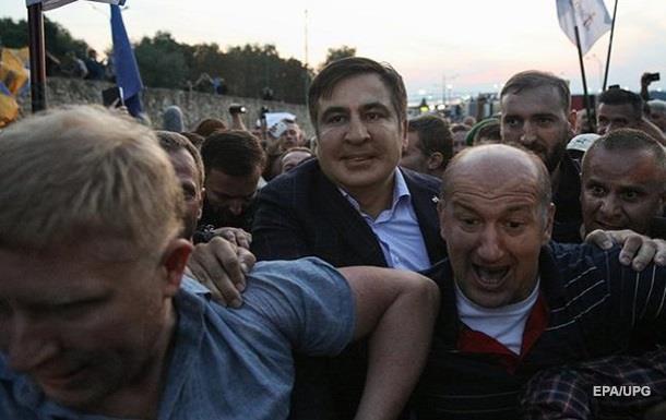 Прорыв границы, где наданный момент экс-президент Грузии— Саакашвили вУкраинском государстве
