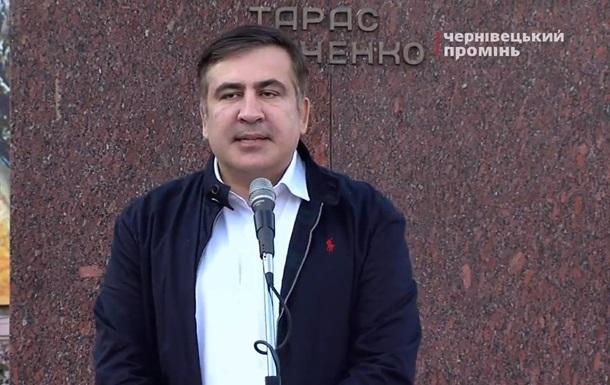 «Треба Київ рятувати»: Саакашвілі розповів, коли приїде достолиці