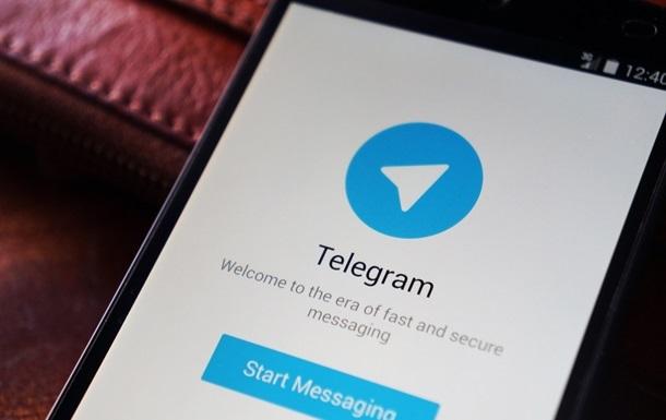 В Telegram произошел масштабный сбой