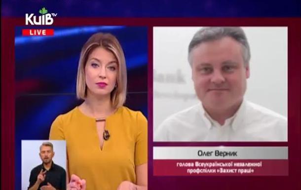 """Олег Верник заперечує можливість прийняття проекту """"Трудового кодексу"""" (відео)"""