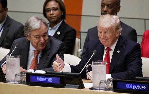 Президент США: Через бюрократію ООН нерозкрила своїх повних можливостей