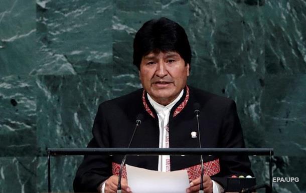 """В ООН запропонували ввести """"громадянство Землі"""""""