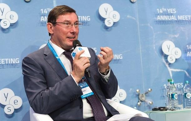 Унайближчі дні $200 млн «сім'ї Януковича» будуть перераховані додержбюджету