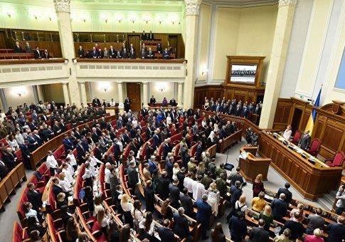Кризис украинской власти