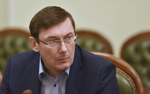 Ашуму було: Луценко розповів про покарання для Саакашвілі