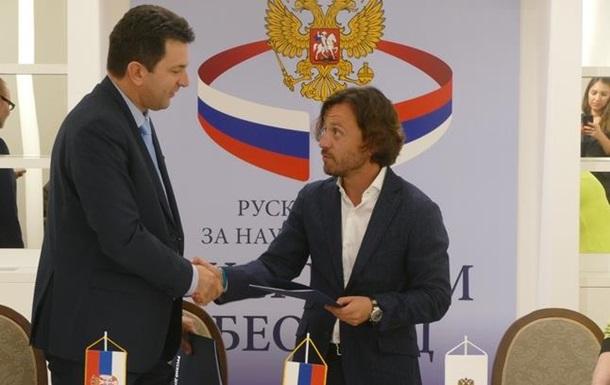 Європейська країна підписала угоду з«Артеком» вокупованому Криму