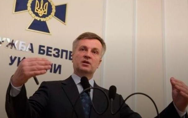 СБУ допитує Наливайченка через організацію вояжів Медведчука до Москви