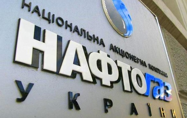Украина начнет покупать газРФ к 2030-ому
