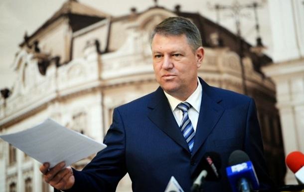 Президент Румунії скасував візит в Україну