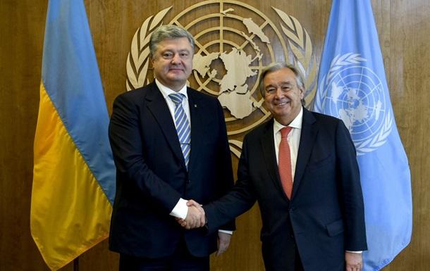 Порошенко: Мандат миротворців ООН повинен поширюватися навесь окупований Донбас