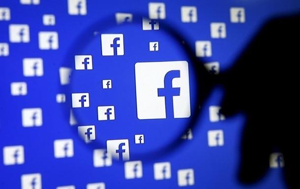 Facebook розкриє вКонгресі США три тисячі пов'язаних із Росією політичних оголошень