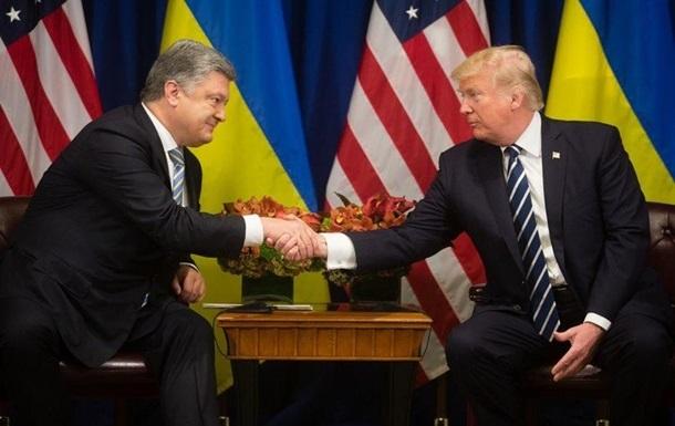 Итоги 21.09: Встреча ПорошенкоТрамп, РФ о НАТО