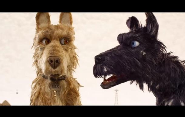 Вышел трейлер Собачьего острова с говорящими псами