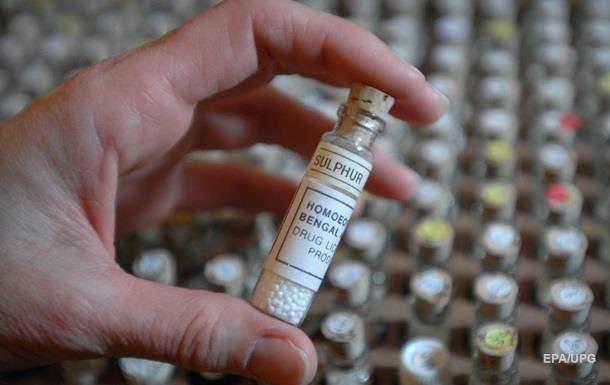 В ЄС гомеопатію офіційно оголосили нонсенсом