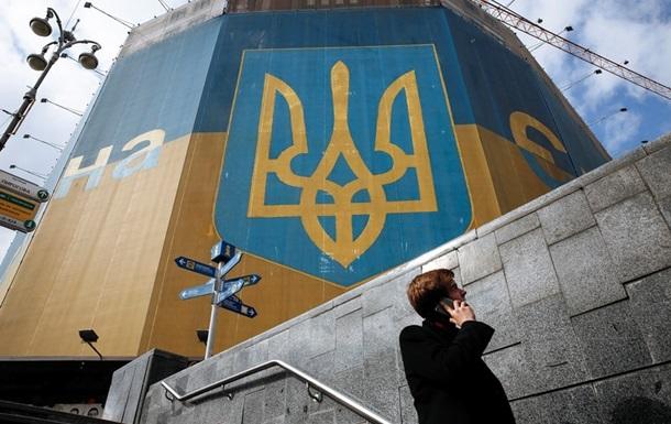 Рейтинг конкурентоспособности Украины поднялся