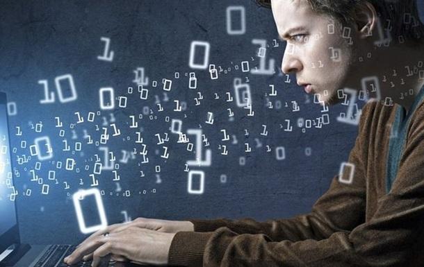 Доход Украины от IT-услуг превысил миллиард