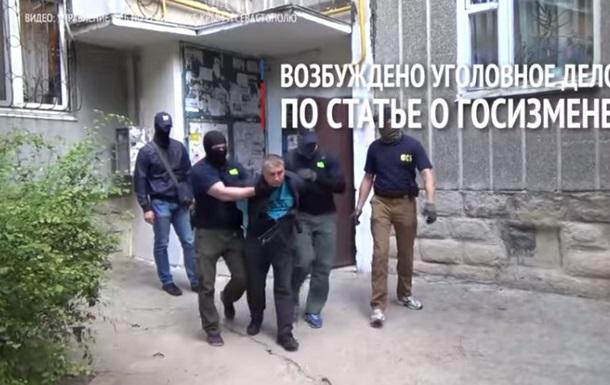 Затриманий уКриму «шпигун» виявився зрадником української присяги