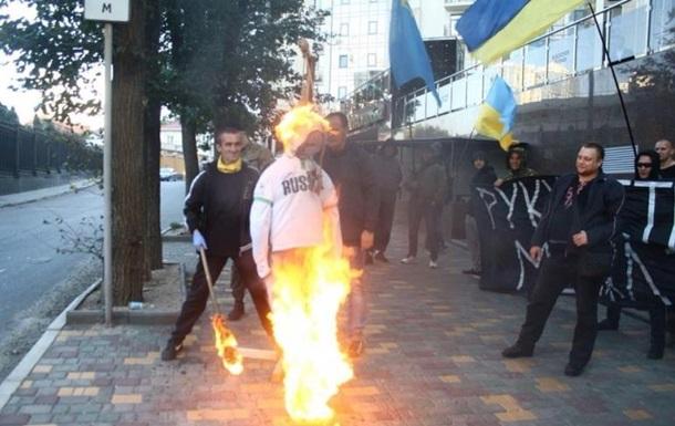 Около консульства Российской Федерации вОдессе сожгли чучело В.Путина