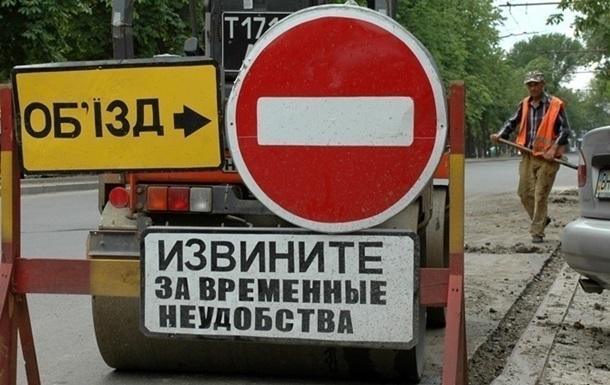 В Киеве закрывают движение на участке Набережного шоссе