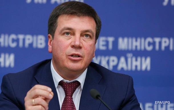 Тепла новина: Україна готова доопалювального сезону на99%