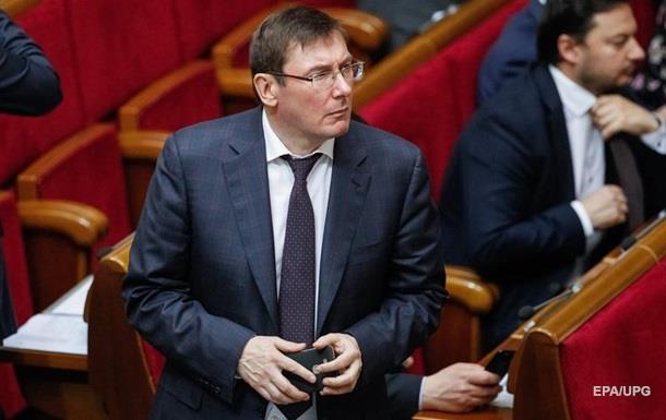 Луценко: Процес створення антикорупційного суду затягнеться до півтора року