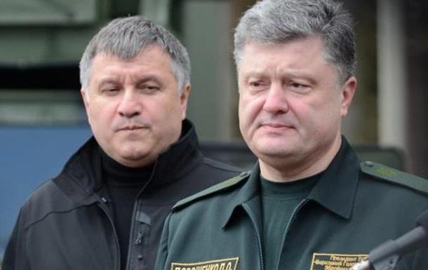 Порошенко VS Аваков. БПП против Народного фронта