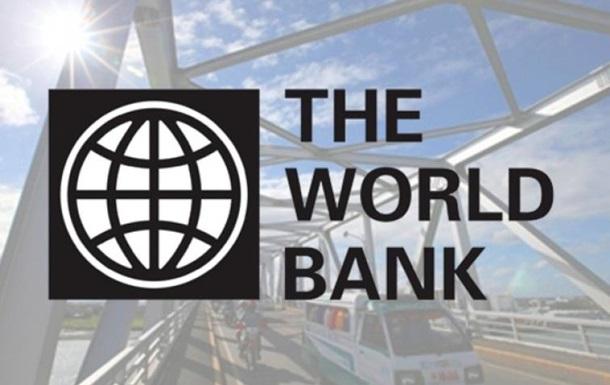 Всемирный банк: Украинское государство ожидает рост экономики, однако его недостаточно