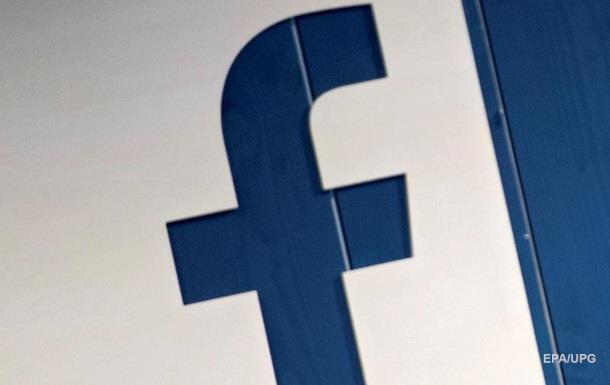 ОголошенняРФ вFacebook були орієнтовані наштати Мічиган та Вісконсин
